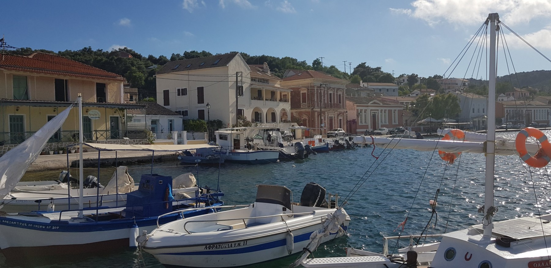 Gaios harbour and Town Quay